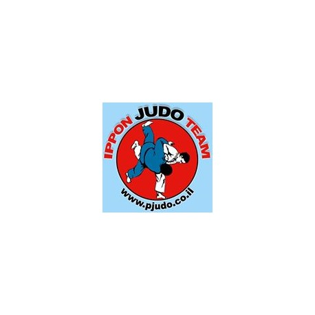 מועדון ג'ודו IPPON